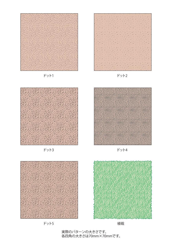 イラストレーターの自家製スウォッチを販売致します パターンと背景の色を変更出来る便利なスウォッチです。