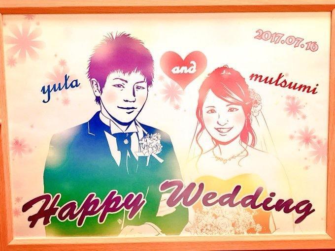 結婚式のイラストお描きします 華やかなグラデーションカラーで素敵な記念を残しませんか?