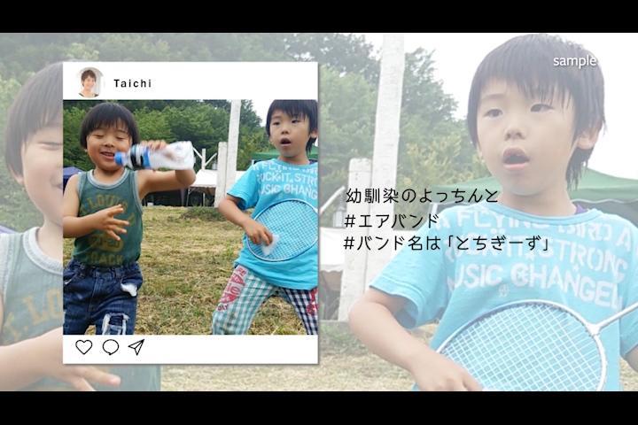 プロがインスタ風ウエディングムービー作ります 【DVD化+1000円(送料込み)】【お直し無料対応】