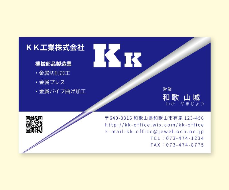 ★名刺(カラフルなデザイン名刺)★ 多面取りA4用紙での印刷用データを作成します!
