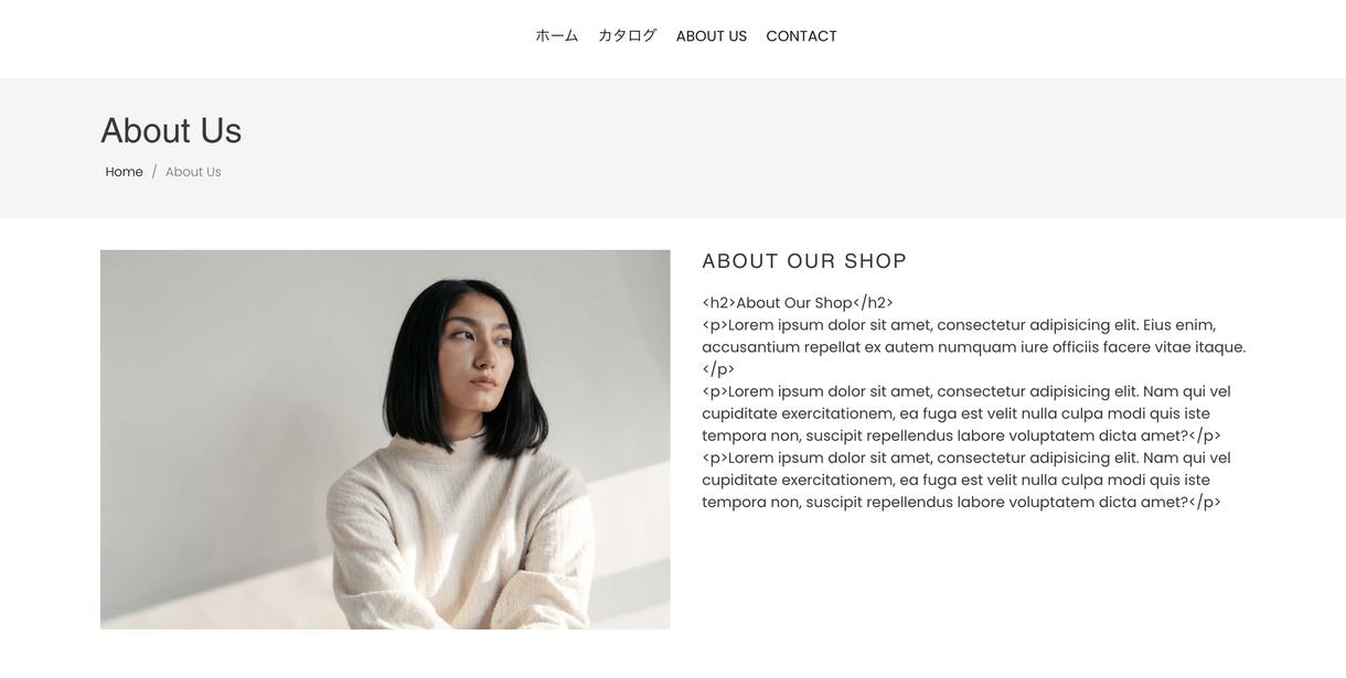 Shopifyで高品質なECサイトを制作します あなたに合ったECサイトを最速でお届け! イメージ1