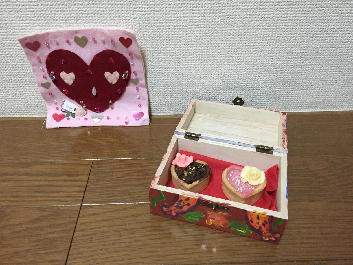 一律1000円!バレンタインデザイン格安で行います 季節イベント限定!早い時期から格安でデザインが欲しい方へ!