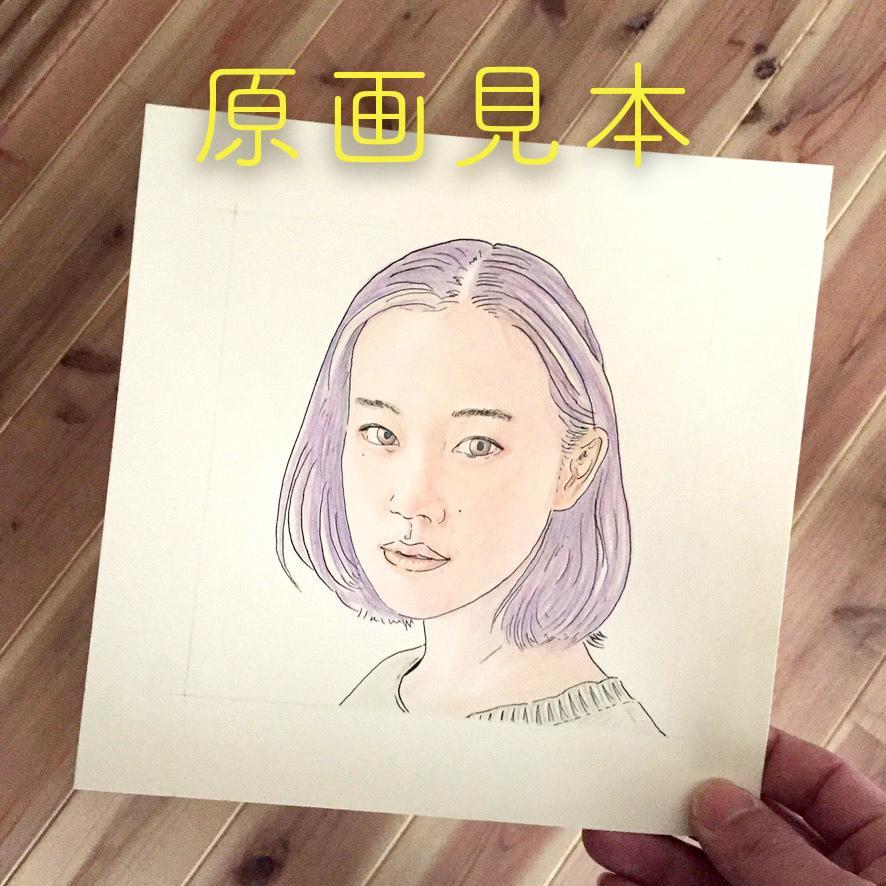 1点物のお洒落漫画ライクなアナログ似顔絵作成します インクと色鉛筆でできたアナログイラストを飾りませんか?