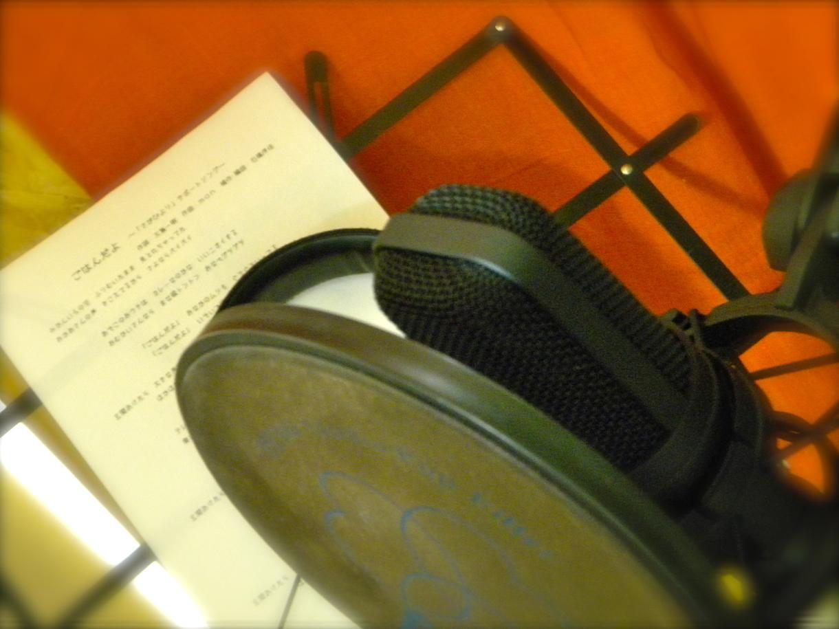 作詞の添削、アドバイス、制作のご依頼承ります プロでの20年以上の経験を元にコミュニケーションします!
