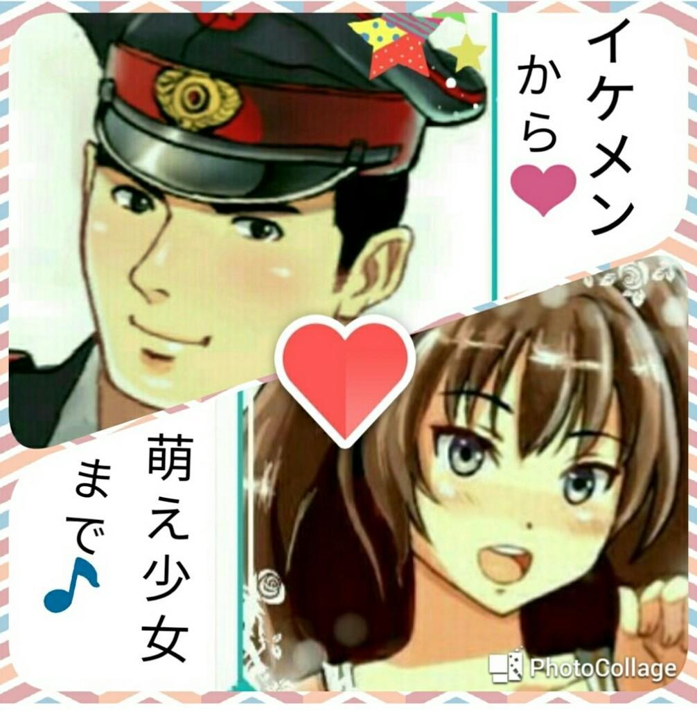 今なら500円でアイコン描きます 版権、オリジナルどちらでもOK!
