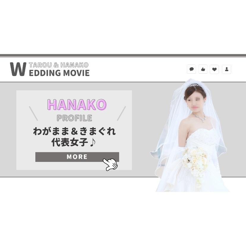 流行りのオシャレなウェディングムービー作ります プロ品質★シンプル×可愛いオープニングムービー(結婚式動画) イメージ1