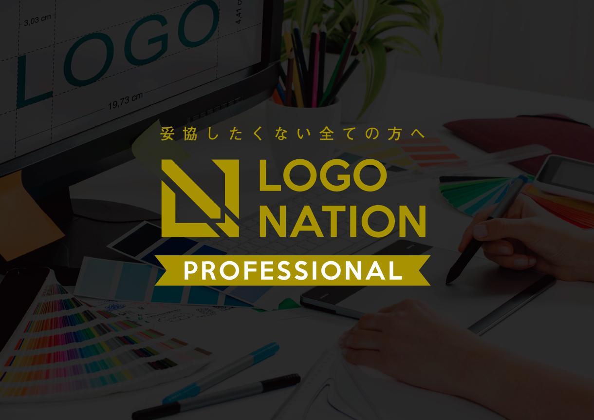 良質なロゴデザイン+ロゴの仕様書を提供いたします PRO仕様▶250点以上から妥協せず自分の目で吟味したい方へ