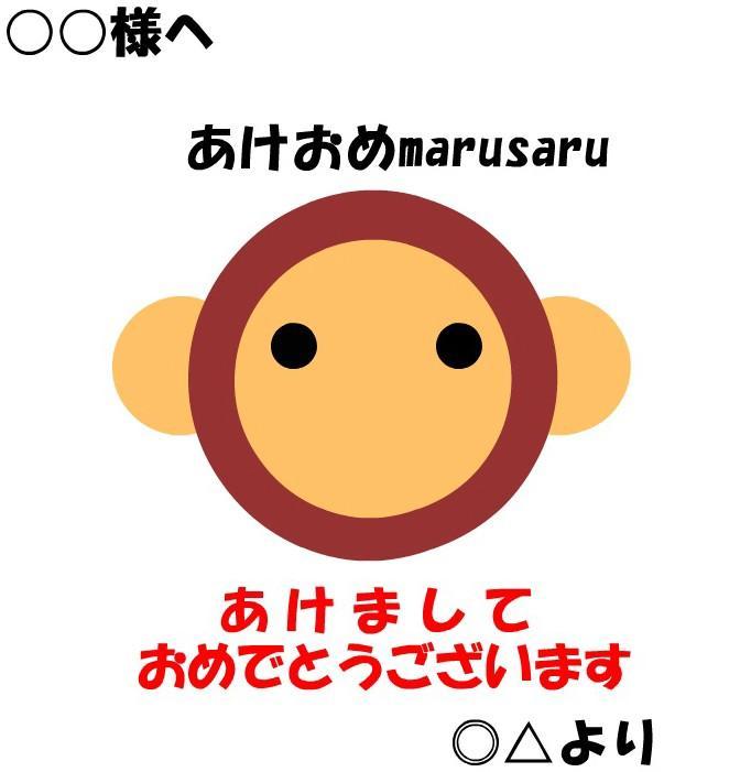 あけおめ動画_申