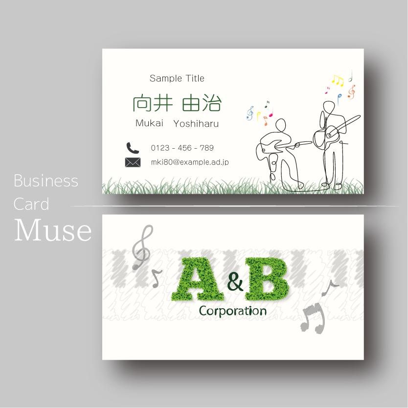 センスのある名刺・カードつくります 「センスいい!」って言われること間違いなしな名刺・カード♡