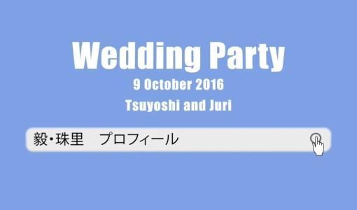 ハイクオリティのウェディング動画作ります 結婚式にハイクオリティのオリジナルムービーを制作したい方へ!