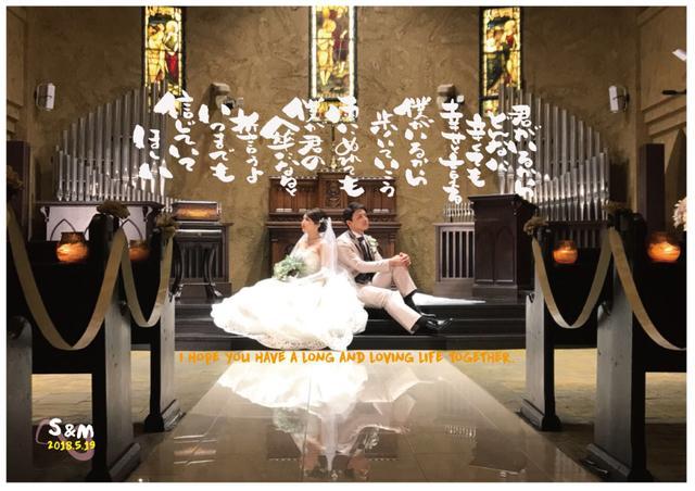 結婚式のウェルカムボード筆文字の作品を制作致します 一生の思い出の作品になる結婚式のウェルカムボード