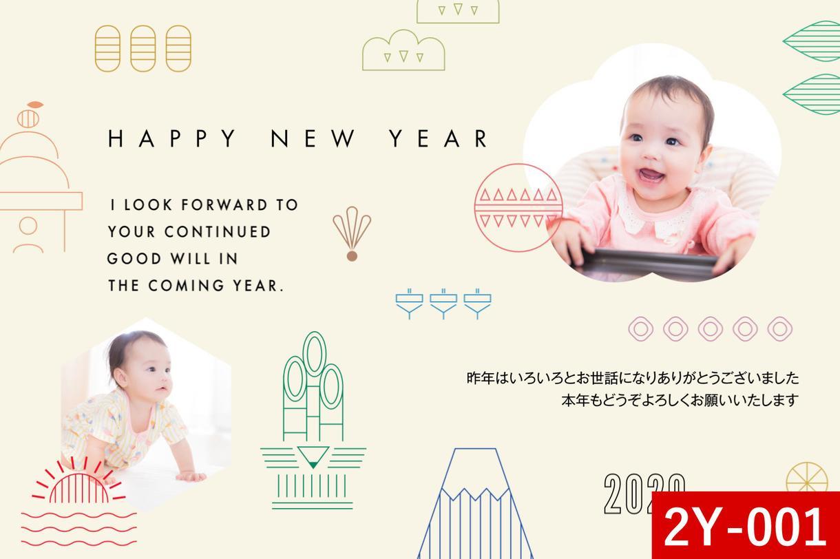 写真2枚で年賀状デザインをお作りします 写真を送りデザインが届いたらご家庭のプリンタで印刷するだけ