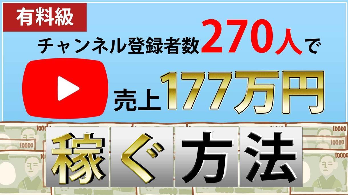 2枚Youtubeサムネイル制作します お得!サムネイル2枚製作します。1枚500円最安値