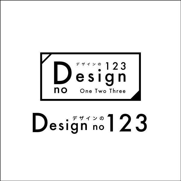 デザインのプロがWEBも印刷も対応したロゴ作ります かっこいいロゴが欲しいけど自分で作る自身がない方いかがですか