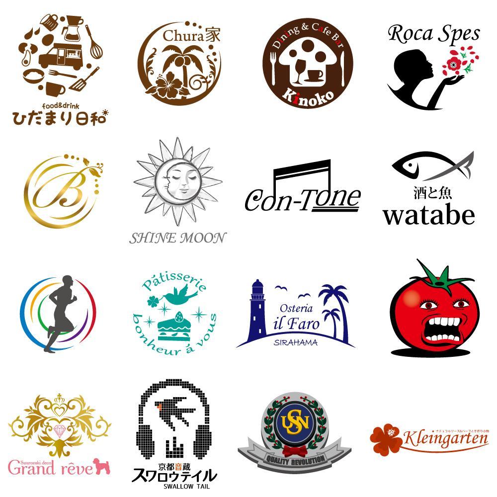 実績300突破!素敵な会社・店舗ロゴ&名刺作ります ★修正回数無制限★で納得のいくデザインを作成