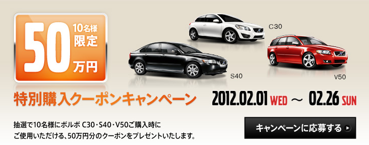 新車の値引き方法を教えます[実績100件超と実績豊富] イメージ1