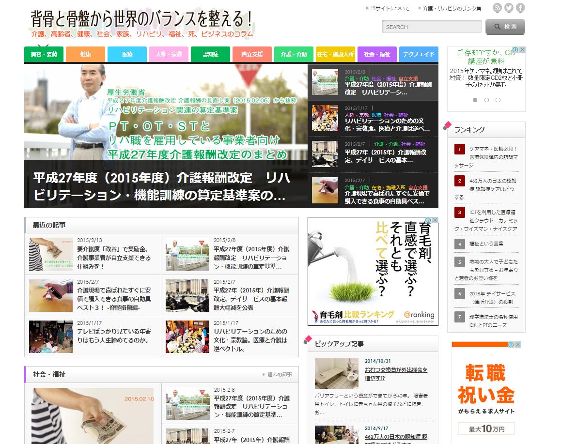 ホームページ、HTML、CSSのカスタマイズします ホームページ作成のお悩みに応えます