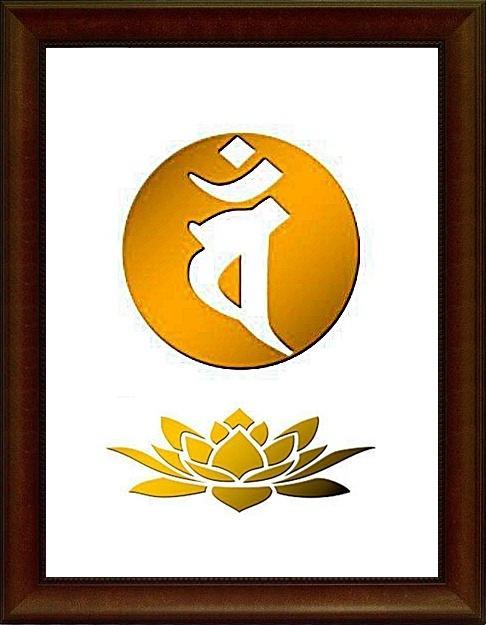 風水梵字をお作りします 開運風水梵字!貴方様専用の「額縁入り風水梵字」!