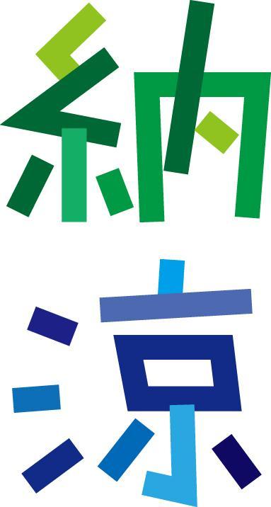 カラフル文字データ作成します たのしい!かわいい!ポップな文字作成します♪