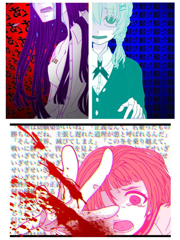1000円引き値下げ中!女の子のイラスト描きます アイコン■ヘッダー■1枚絵■アニメスクショ風等を描きます!