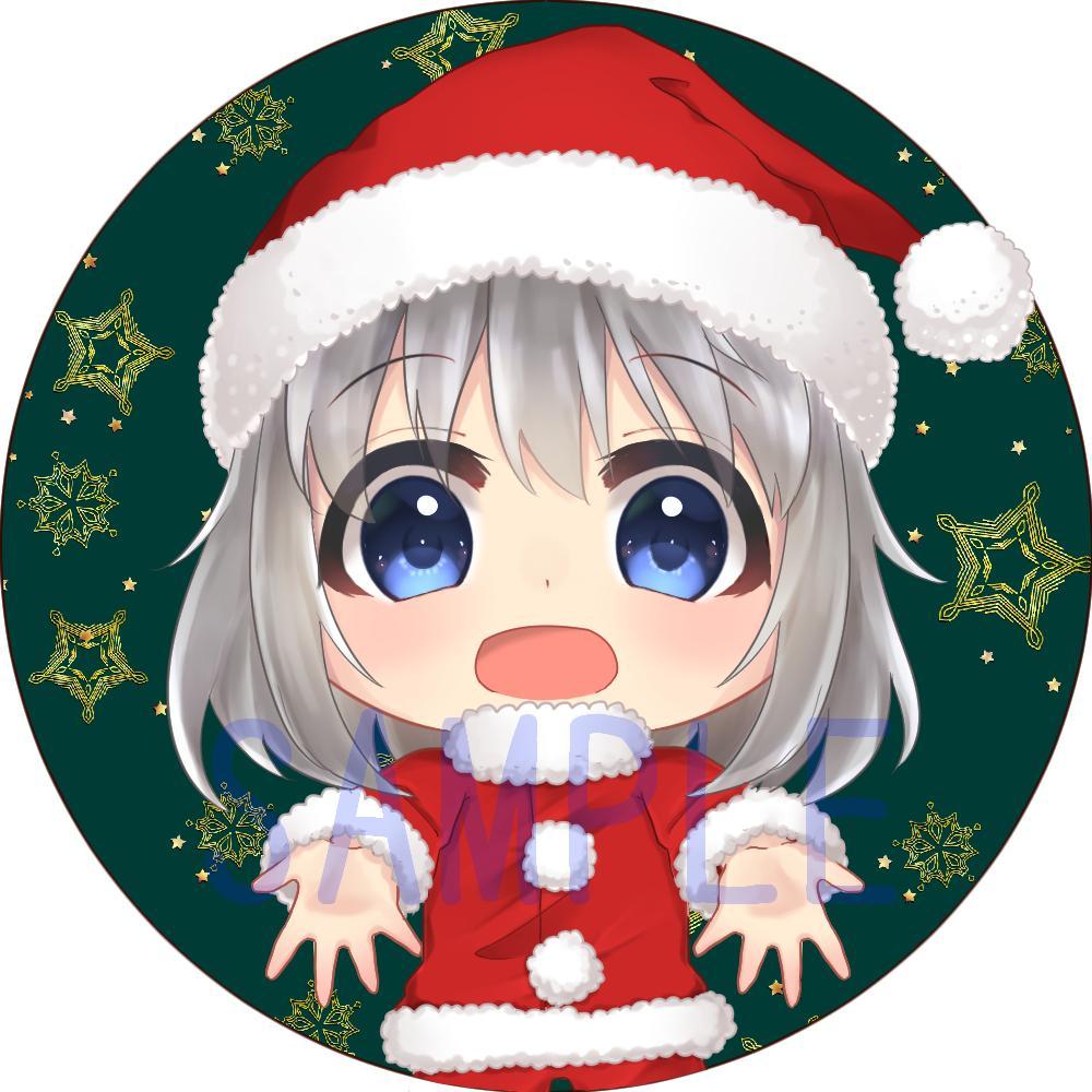 期間限定!あなただけのクリスマスアイコン作成します クリスマスは皆お揃いのアイコンにして盛り上げよう♪