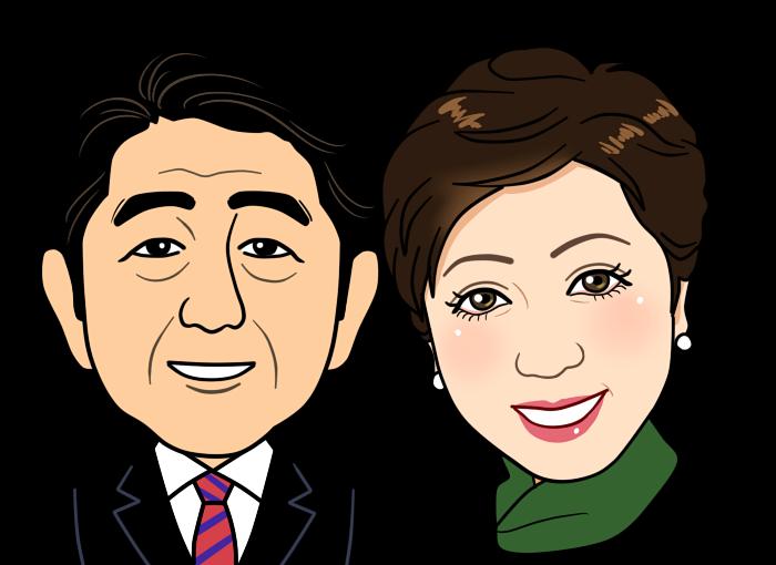感じのいい似顔絵を作成致します 名刺、プレゼントやビジネスに!gifアニメ、ai納品可 イメージ1