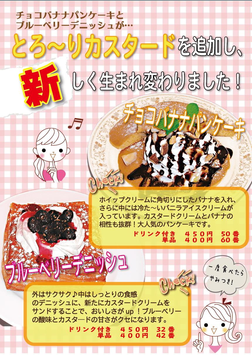 飲食店向けのpopを文章込みで作成します (初回限定)売れるpopのデザインと文章を500円で!