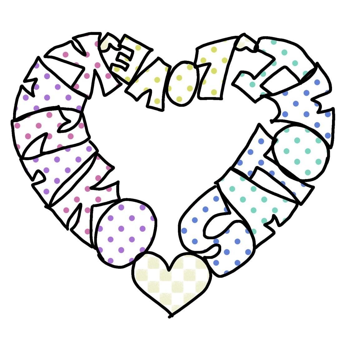 お名前等をハート型に書きます 友達や恋人のプチサプライズに!