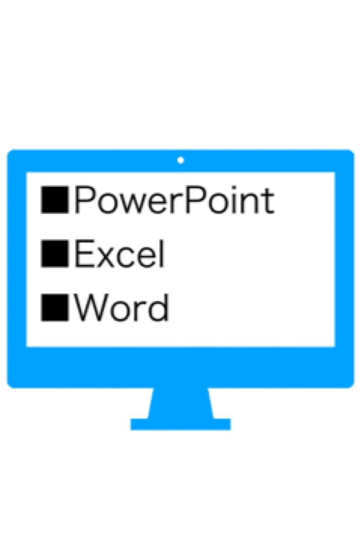PowerPointなど資料作成します データや資料をもとに見やすさ、わかりやすさを重視します。 イメージ1