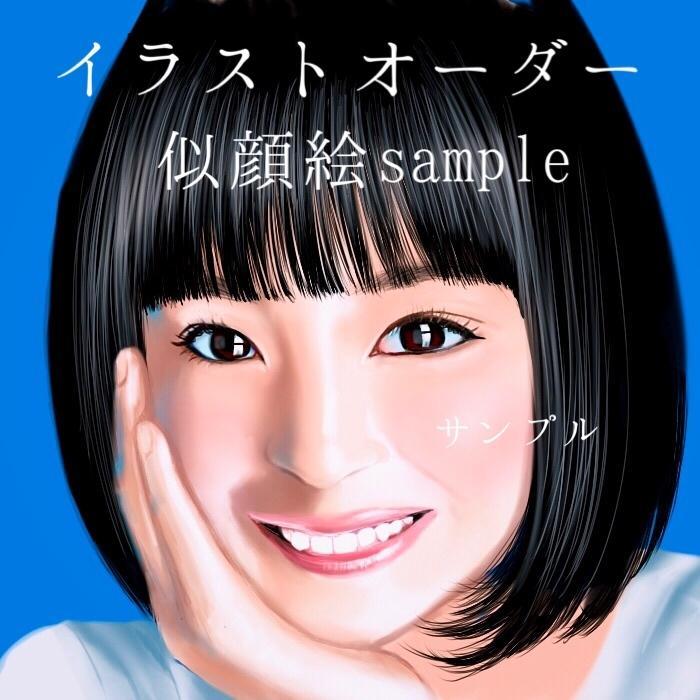 リアル風な似顔絵描きます SNSに使える!世界に1つのオリジナル似顔絵を作成します!