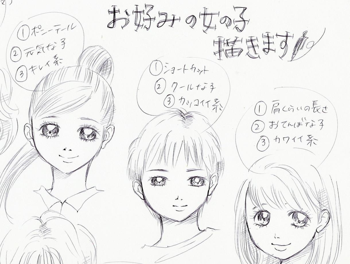 ボールペン一発描きでお好みの女の子描きます SNS用アイコンにいかがですか?早めの納期可能です!
