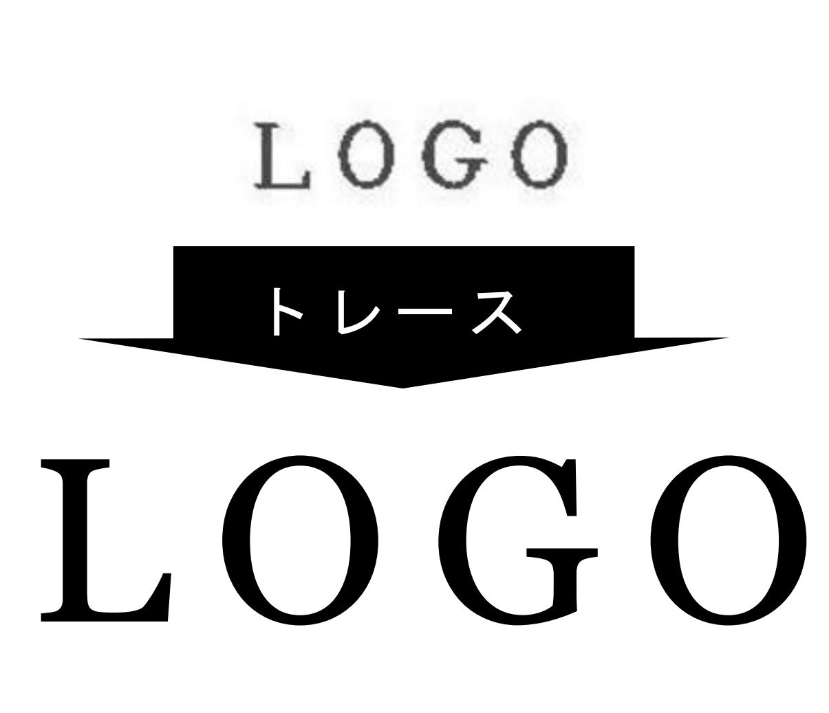 露ギヤイラストをトレースします ロゴの印刷物はあるのにデータがないなど