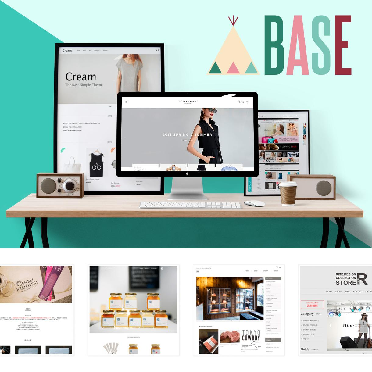 BASEでECサイト/ネットショップ作成します 今すぐおしゃれなネットショップを持ちたい方におすすめです!