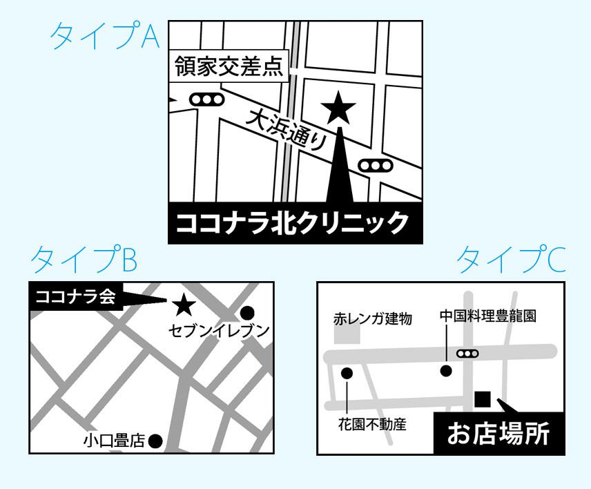 分かりやすくシンプルであっさりした地図を制作します 簡易なタイプをお求め安く。デザインが選べます。