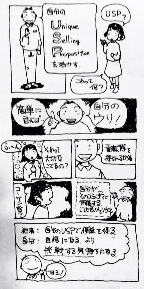 お好みのカワ(・∀・)イイ!!イラスト描きます モヤッとをスッキリ!に。あなたの大事な想いをイメージに!
