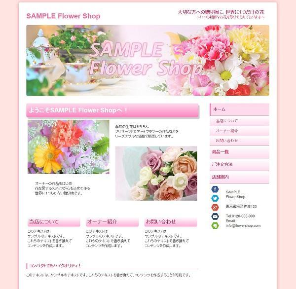 Jimdoサイトに定期ログイン→削除防止します Jimdo無料版ページをお持ちの方、お忙しい方にオススメ!