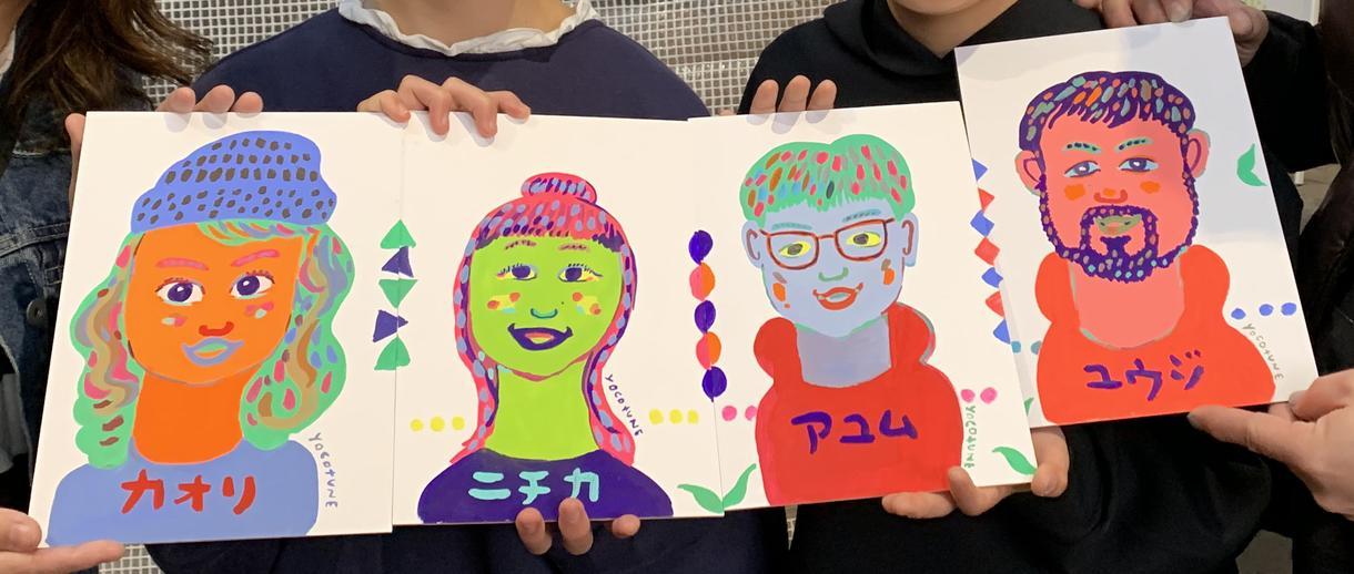 ポップタッチでご家族(3名)・カップル描きます プレゼントやアートとしてのインテリア、記念品として! イメージ1