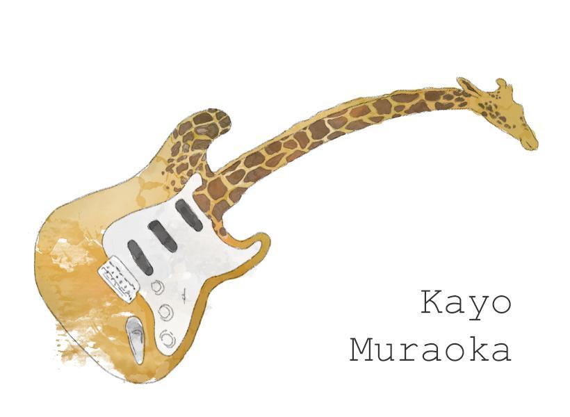 楽器と動物を組み合わせた水彩風イラスト描きます SNSアイコン、ステッカー等バンドグッズにも◎商用利用OK!