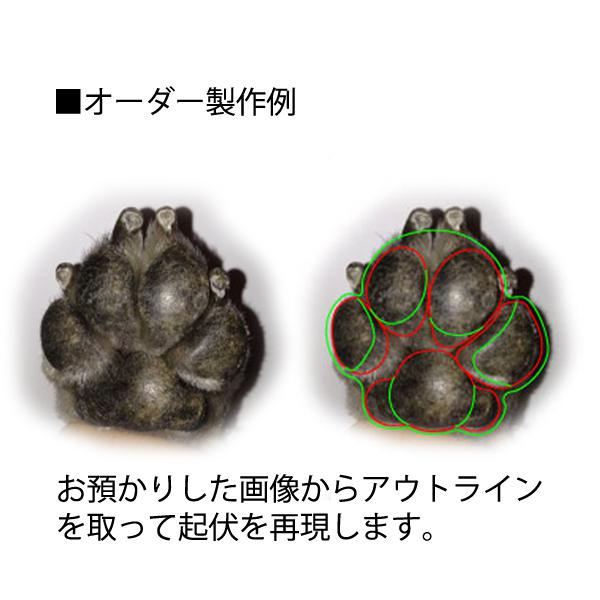 可愛いペットの肉球を再現します お送りいただく画像からトレース