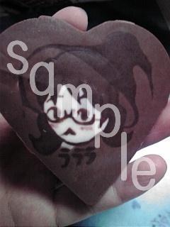 チョコでイラスト☆キャラチョコアイコン  イメージ1