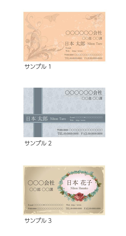 オリジナルの名刺や、カードの制作を請け負います オリジナル名刺を使いたい方にオススメ。 イメージ1