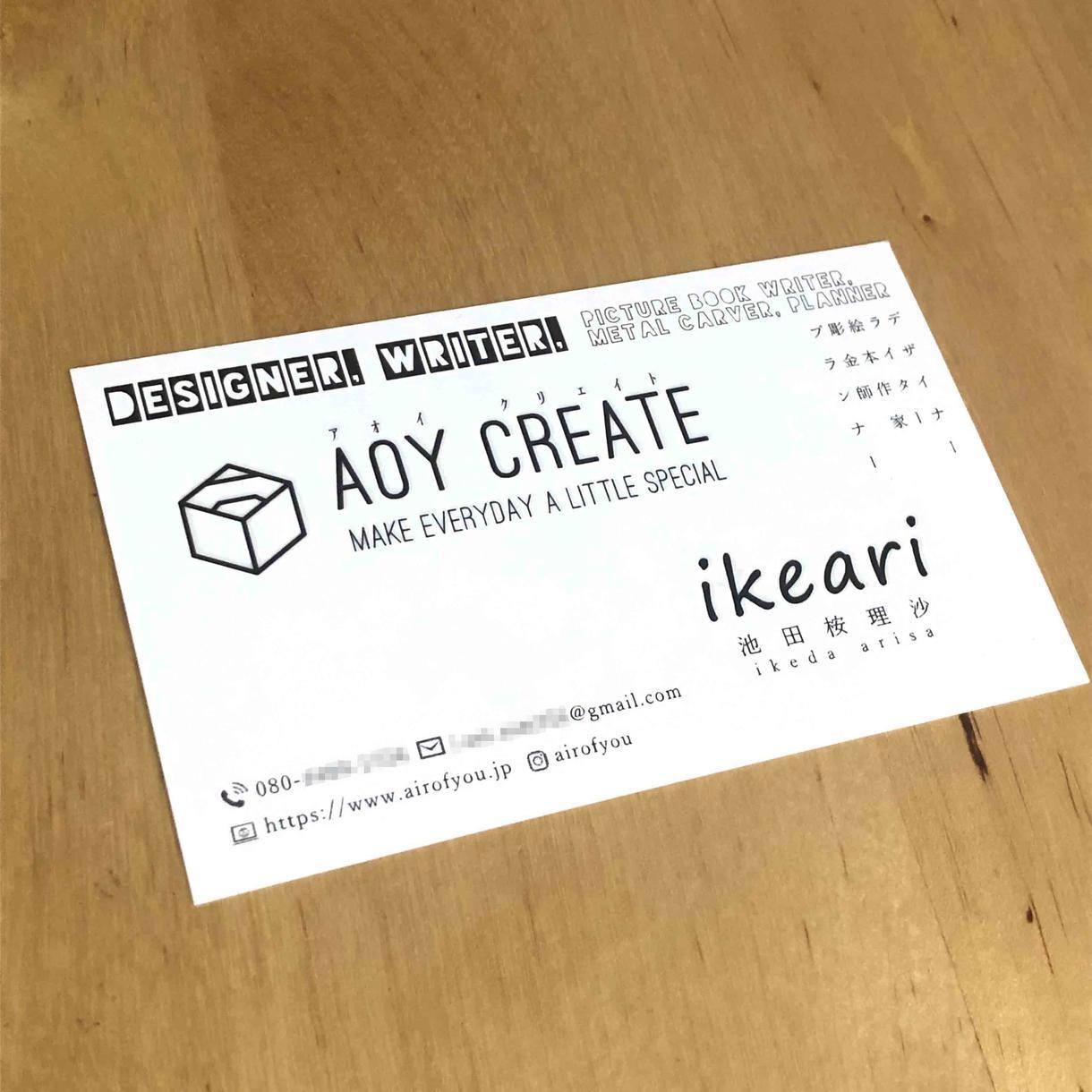 未来も見据えたロゴand名刺をつくります お客様の「ストーリー」をこめたデザインをご提案いたします。 イメージ1