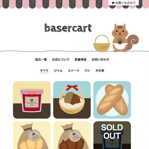【価格破壊!枠2名のみ】5000円ポッキリでショッピングサイトホームページを作成します! イメージ1