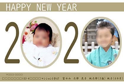写真2枚で年賀状デザインをお作りします ★写真を送りデザインが届いたらご家庭のプリンタで印刷するだけ