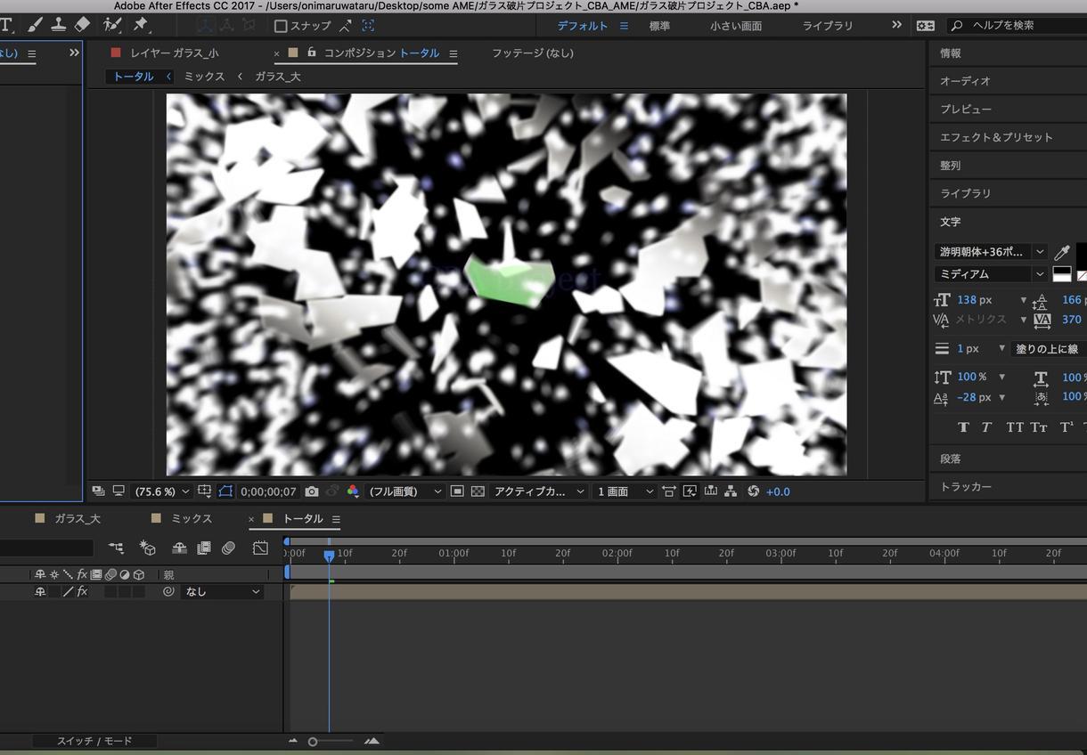 CMやショートPVを制作します ネットCMや行事などのプロモーションビデオを作ります。