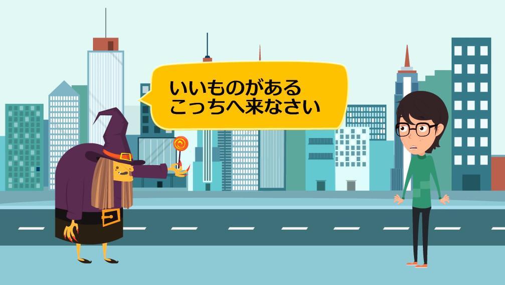 オプション無料!集客アニメーション動画を制作します 広告・PR・告知のマーケティングにアニメーションムービーを