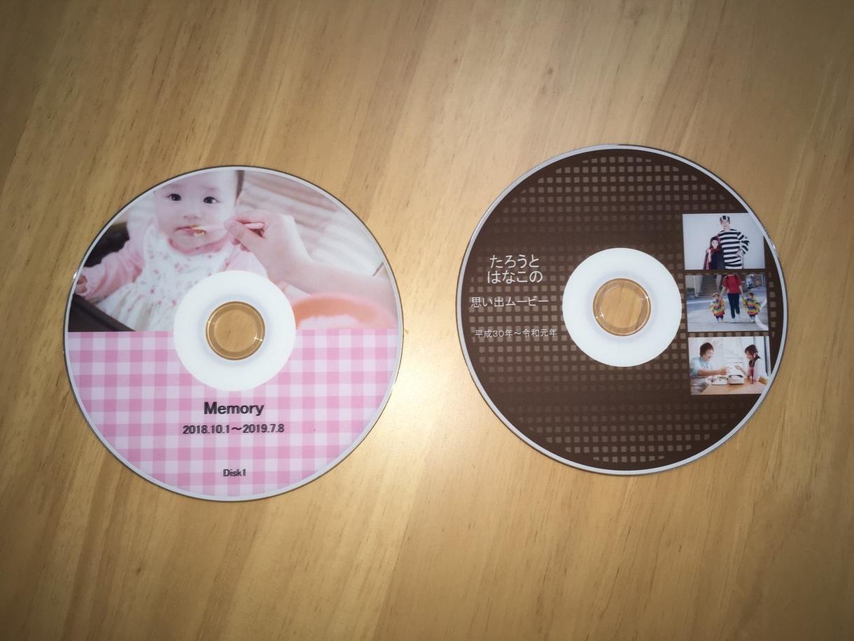 思い出の整理を簡単に!写真をDVDにします できるだけ簡単にという方、おまかせください。