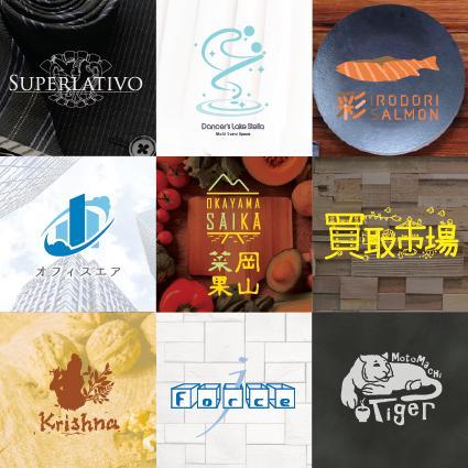 お店・会社・チームのロゴデザイン作成します お手頃な価格でプロデザイナーがロゴを作成します!