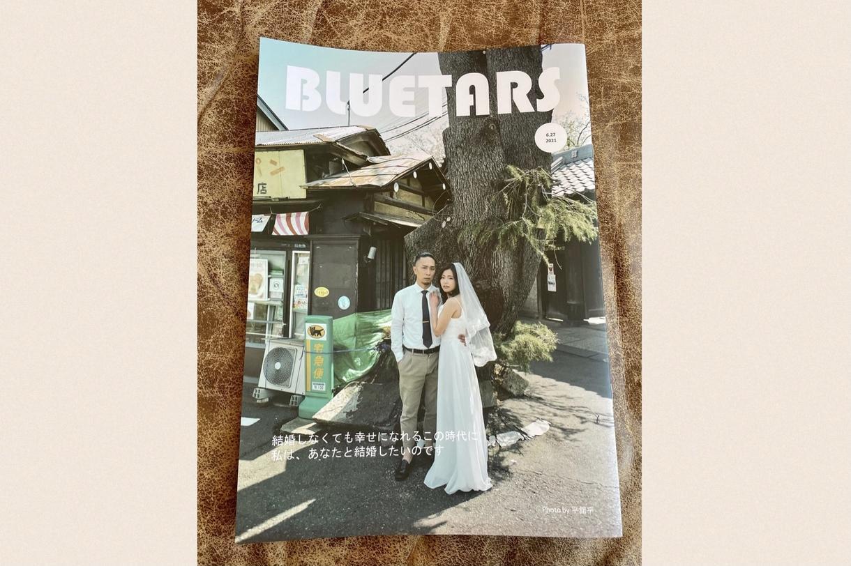 拍手喝采!結婚式の【雑誌風 席次表】作れます 誰も見たことのないBRUTUS風プロフィールブック イメージ1