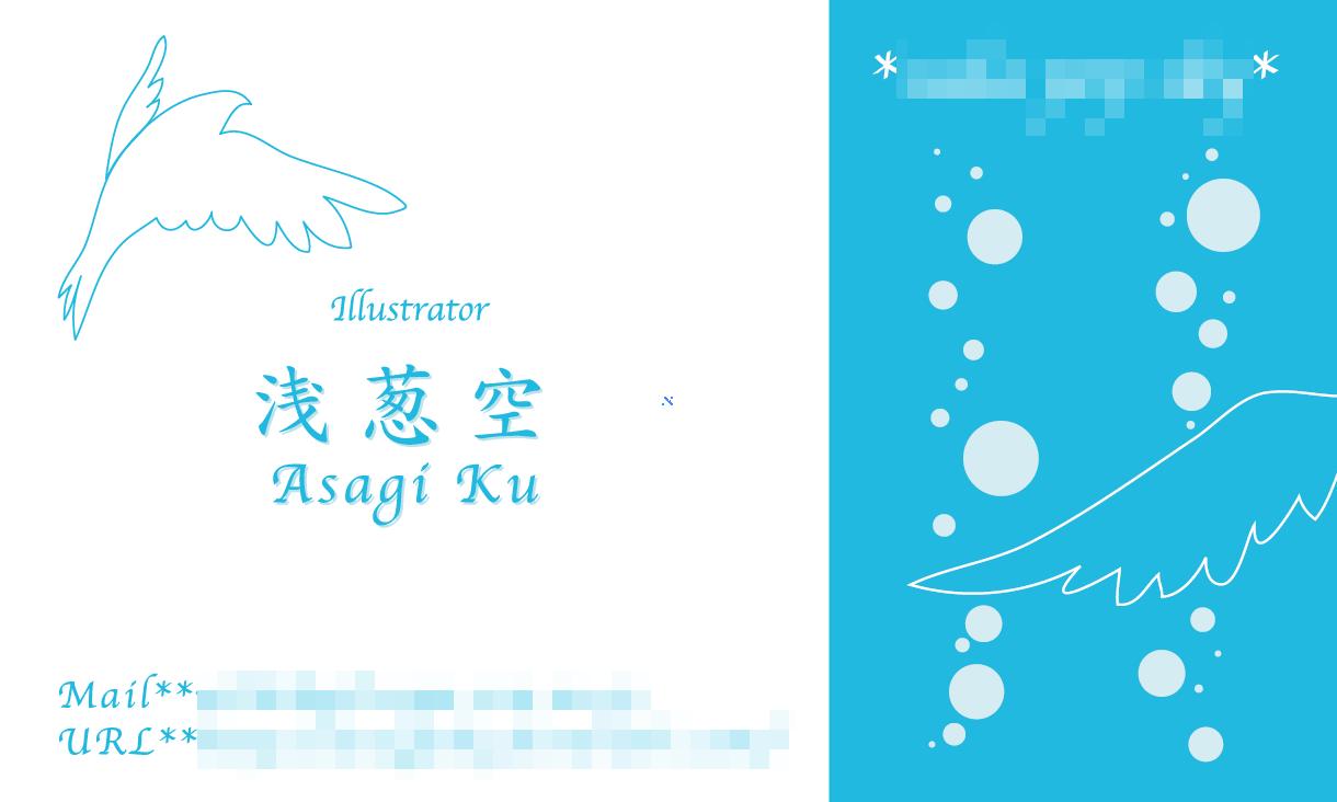 個人の名刺をデザインします オリジナルデザインの名刺が欲しいという方へ!